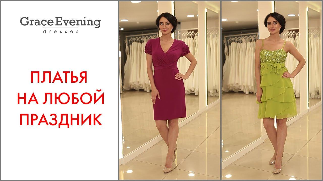 Новый стиль шелк шифон длинные фиолетовый пром платье с длинными .