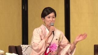 「松川るいさんを育てる会」講演会 松川るい 検索動画 22