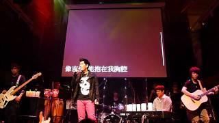 2011-12-09【任賢齊+Magic Power】新任類‧不信邪-指揮家