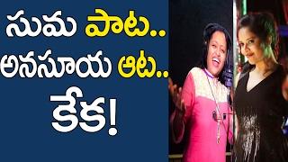 Anasuya Dance For Suma Song   Suya Suya   Winner   Sai Dharam Tej   Rakul Preet   Friday Poster