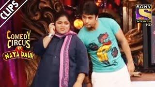 Rajiv & Vishakha Make Fun Of Archana   Comedy Circus Ka Naya Daur