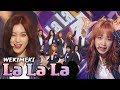 [HOT] WEKIMEKI - La La La, 위키미키 - 라 라 라 Show Music core 20180310