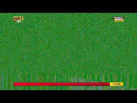 NRT tv Live Stream