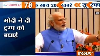 Superfast 200 | 21st January, 2017 ( Part 1 ) - India TV