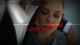 Edit Lucifer #1 Hardi Salami Dllfrosh | Video & Audio Edit | phrdgy kurd