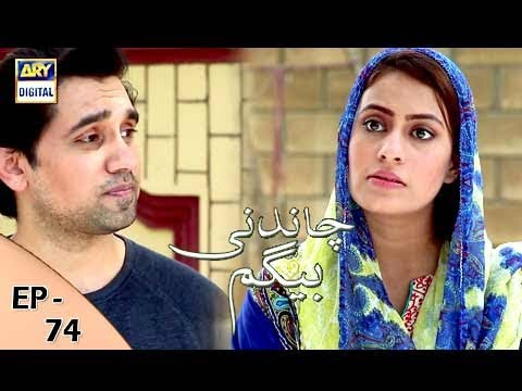 Chandni Begum - Episode 74 - 24th January 2018 - ARY Digital Drama