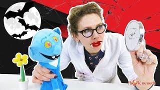 ГРАФ ДРАКУЛА на приёме у ДОКТОРА АЙ Часть 1 Как помочь вампиру? Клиника для игрушек Видео для детей