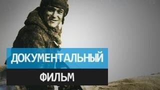 """Амет-Хан Султан. Гроза """"мессеров"""". Документальный фильм"""