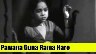 Pawana Guna Rama Hare - Bhakta Potana [ 1942 ] - Chittor V. Nagaiah, Hemalatha Devi