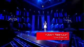 The Voice Thailand - ฟางข้าว ณัชชา - Love Of My Life - 22 Sep 2013