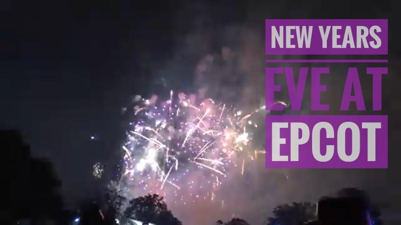 (2018) New Year's Eve Celebration at Epcot Fireworks 12/31/2017 Disney World - YouTube