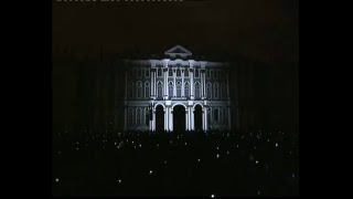 Уникальное мультимедийное шоу наДворцовой площади— прямая трансляция изПетербурга