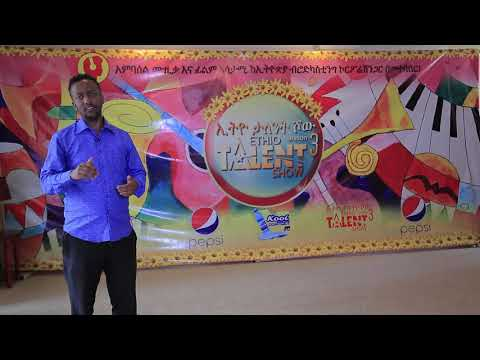 ዘና ይበሉ ስታንዳፕ ኮሜዲ ] Ambassel Music 2019, Wndewosen Malaf Comedy 4, GOOD,