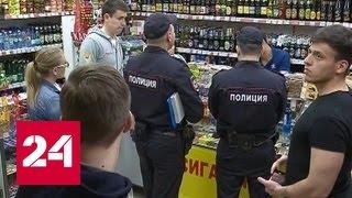 Минпромторговли предлагает наказывать детей, которые покупают спиртное