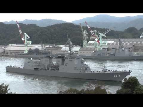 M141027 海上自衛隊舞鶴基地 護衛艦『あたご』入港