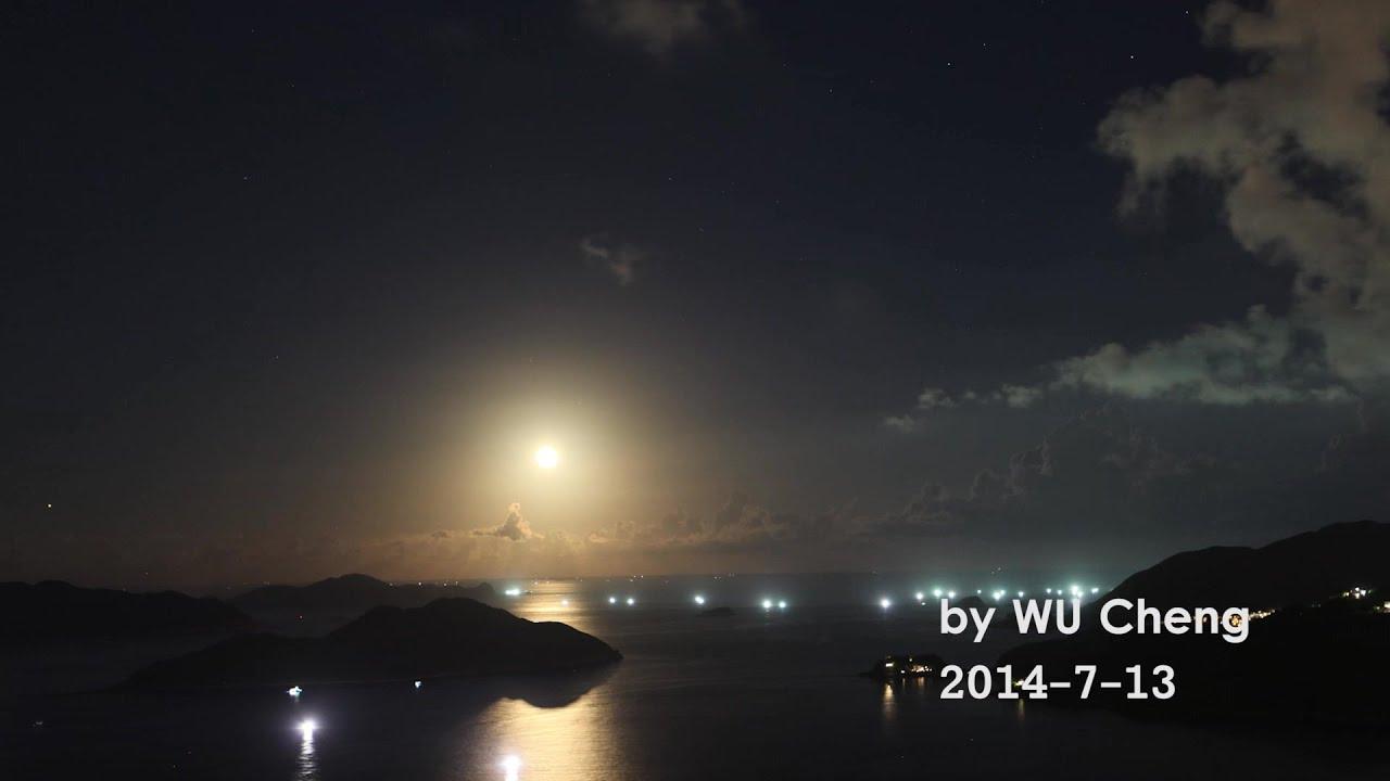 香港科大 海上生明月 天涯共此時 HKUST moonrise - YouTube