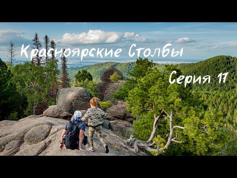 Туроператор Байкал САН-Вояж