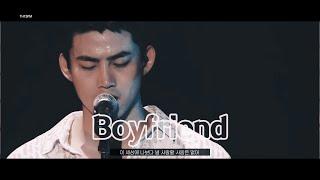 2PM - Boyfriend │ 8D AUDIO