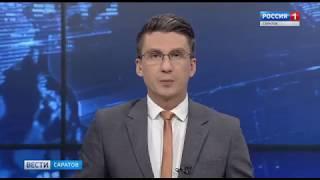 """""""Вести. Саратов"""" в 20:45 от 4 сентября 2019"""