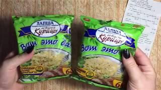 Салат из лапши за 100 рублей. Быстро и бюджетно