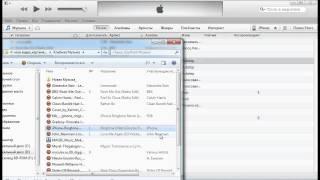 Как установить рингтон на iPhone через iTunes