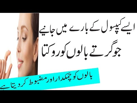 Home Made Treatment to Control Hair Fall,Treatment for Hair Growth