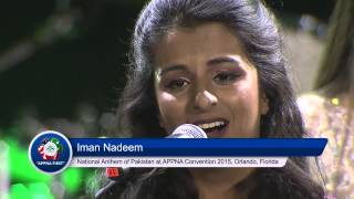 National Anthem Of Pakistan At APPNA 38th Annual Convention 2015