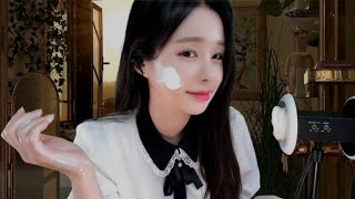 ASMR BUBBLE CLEANSING FORM Bye…