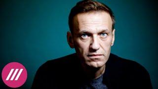 «Заманивает оппонентов в ловушку». Генерал ФСБ в отставке о ходе расследования отравления Навального
