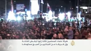 وزير العدل اللبناني يتهم حزب الله بتسريب صور التعذيب