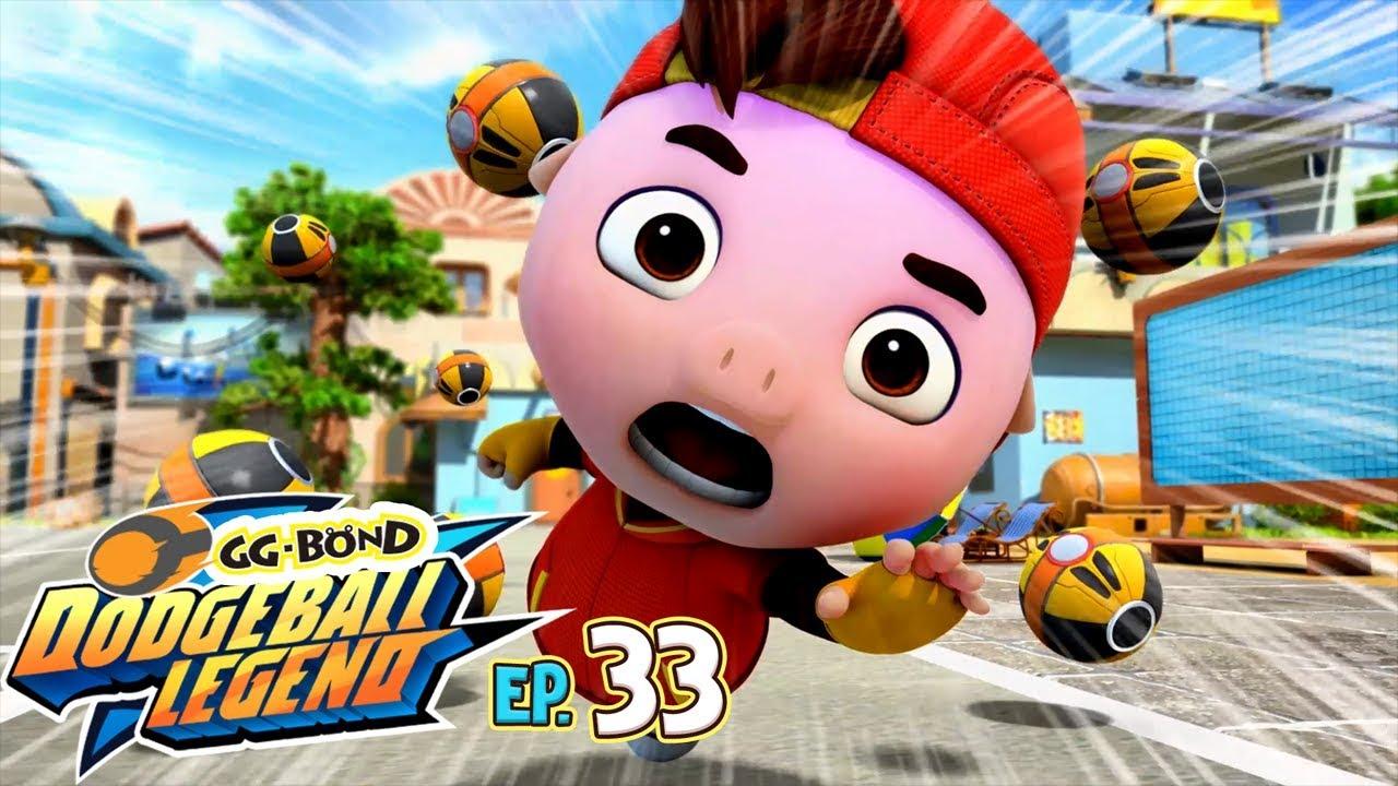 豬豬俠之競球小英雄 第十四季 GG Bond: Dodgeball Legend S14 EP33 - YouTube
