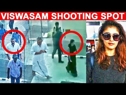 Thala Ajith and Nayathara latest video from Viswasam shooting spot | Siva | D Imman