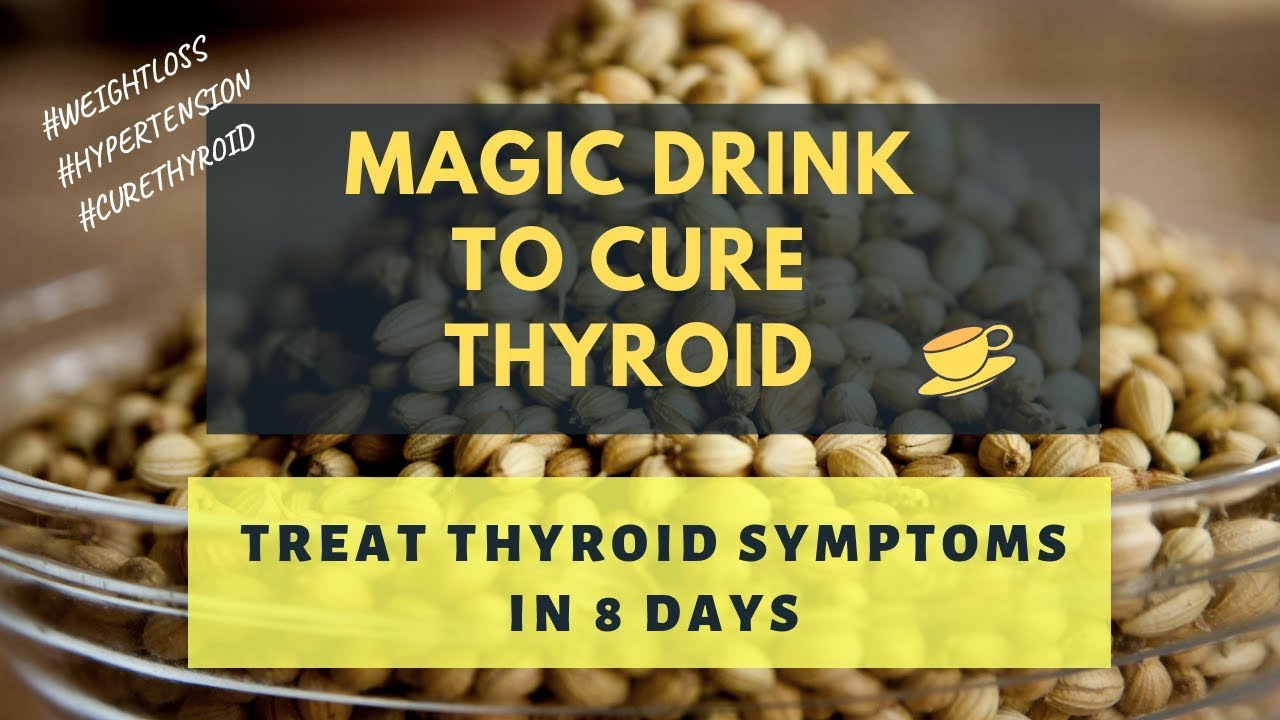 coriander seeds water for thyroid/ natural remedies for thyroid/dhania  water for thyroid
