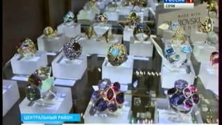 Стильная ювелирная бижутерия Jenavi теперь и в Сочи(http://vesti-sochi.tv., 2015-02-26T17:00:54.000Z)