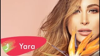 Yara - Meaazabni Al Hawa [Official Lyric Video] / يارا - معذبني الهوى