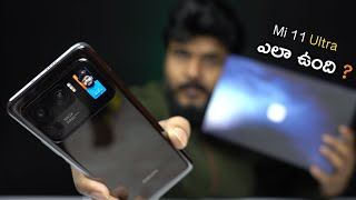 Mi 11 Ultra Special Unboxing & Review || In Telugu ||