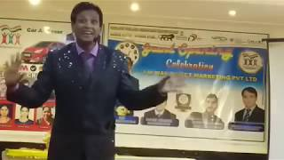 Imway great ledar || Lcp program Durg- Bhilai chhattisgrh||Imway direct marketing Pvt. LTD.