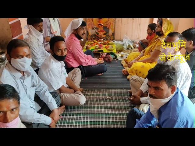 viswkarma Pooja in Rishikesh.