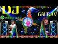 Udja Kale kawa teri !! Remix (Gadar Moves )!! Hard Dholki Mix!!  2020/21/07 gaurav DJ song Audio Edi