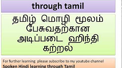 Spoken hindi for tamil people - Basic words with sentences