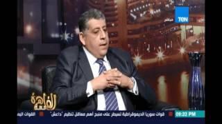الخبير الامني اللواء\خالد مطاوع : صبري بشارة أقل من أن يذكر في الإعلام وهو عبد للمادة