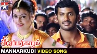 Sivapathigaram Tamil Movie Songs | Mannarkudi Kalakalakka Video Song | Vishal | Vidyasagar