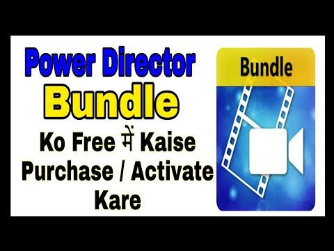 power-director-bundle-ko-free-me-kaise-activate-kare-|-how-to-free-activate-of-power-director-bundle