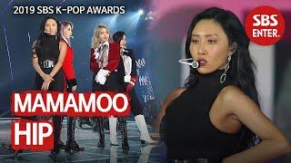 힙한 그녀들의 유혹♥ 마마무 'HIP'   2019 SBS 가요대전(2019 SBS K-POP AWARDS)   SBS Enter.