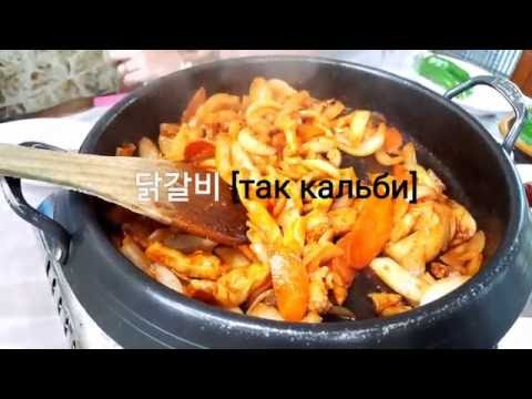 Соус корейский