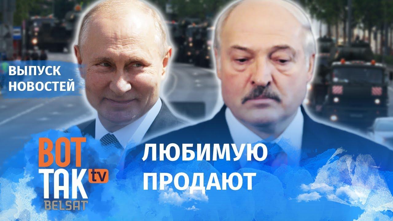 Путин строит новую военную базу в Беларуси / Вот так