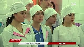 Практические занятия для студентов медколледжа в Менчикова