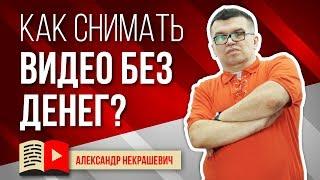 В РОССИИ ВООБЩЕ ОТМЕНЯТ ПЕНСИИ?! ГОСПОДИН ВОЛОДИН СКАЗАЛ, ЧТО НЕТУ ДЕНЕГ ПЛАТИТЬ!
