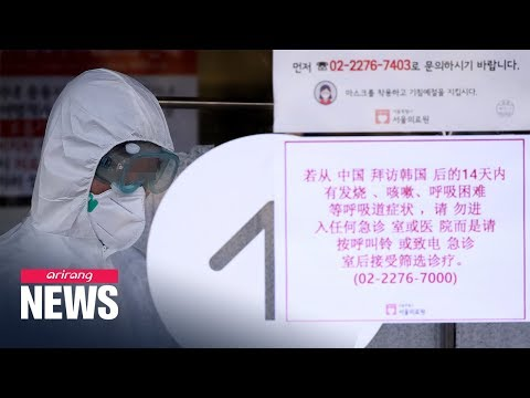 evacuee-from-wuhan-confirmed-to-have-coronavirus,-bringing-s.-korea's-total-confirmed-to-24