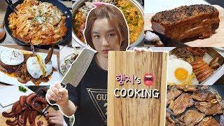 리얼먹방:) 햄지's 요리모음???? 아무요리나 일단 틀어~ ㅣHAMZY's Cooking COMPILATIONSㅣREAL SOUNDㅣASMR MUKBANGㅣ